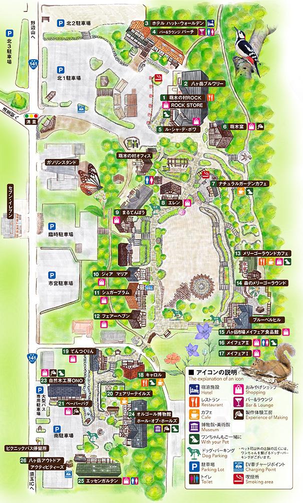 萌木の村全体マップ